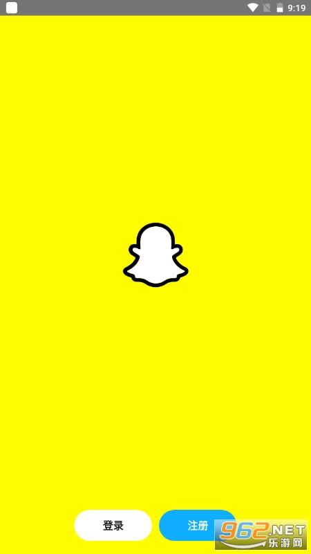 snapchat动漫滤镜最新版2021v11.45.0.38截图0