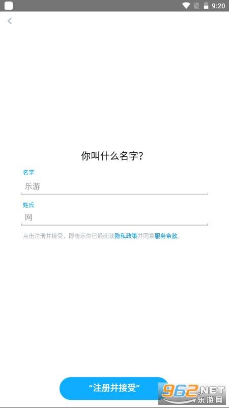 snapchat动漫滤镜最新版2021v11.45.0.38截图1