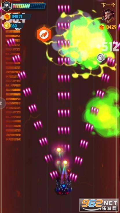 极速狂野飞车游戏v4.1 安卓版截图2