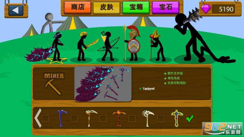 火柴人����z�a破解版最新版v2021.1.62 中文版截�D3