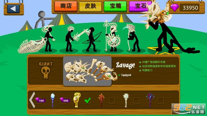 火柴人����z�a破解版最新版v2021.1.62 中文版截�D4