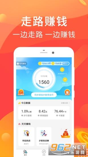 �纷哂�步appv3.2.8 最新版截�D3