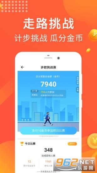 �纷哂�步appv3.2.8 最新版截�D1