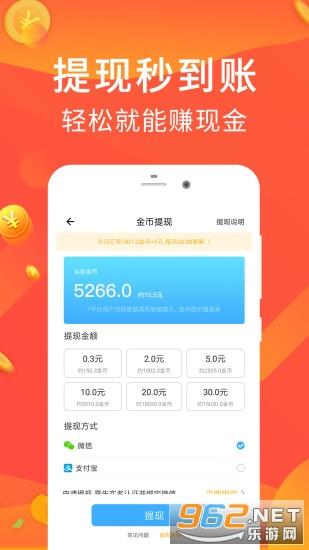 �纷哂�步appv3.2.8 最新版截�D0