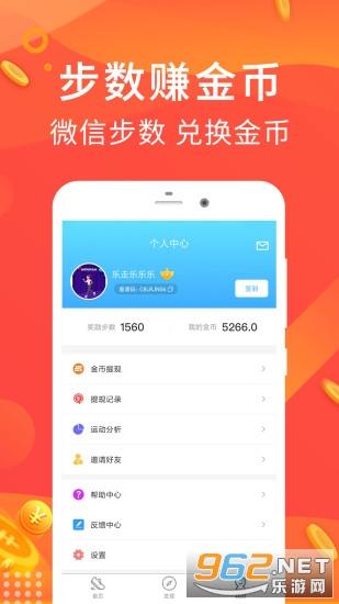 �纷哂�步appv3.2.8 最新版截�D2