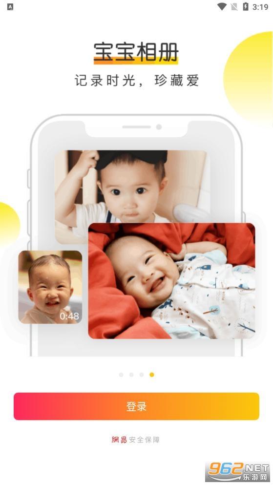 �W易�H�r光appv4.12.3 最新版截�D1