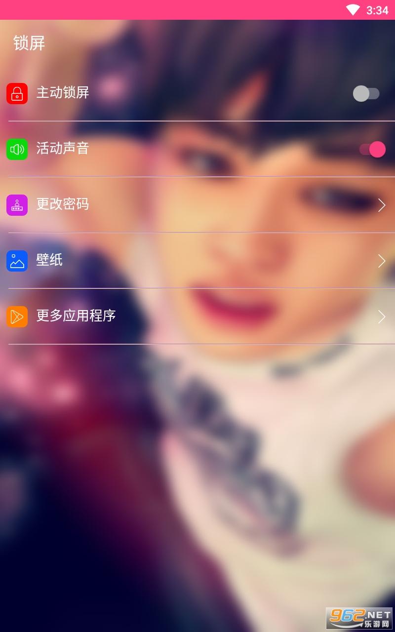 kpop�i屏�件v4.0 (kpop lock screen)截�D3