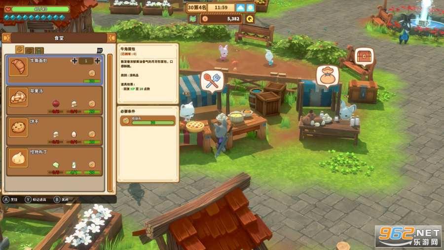 奇塔利亚童话手机版游戏截图1