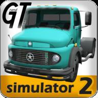 大卡车模拟器2无限金币版