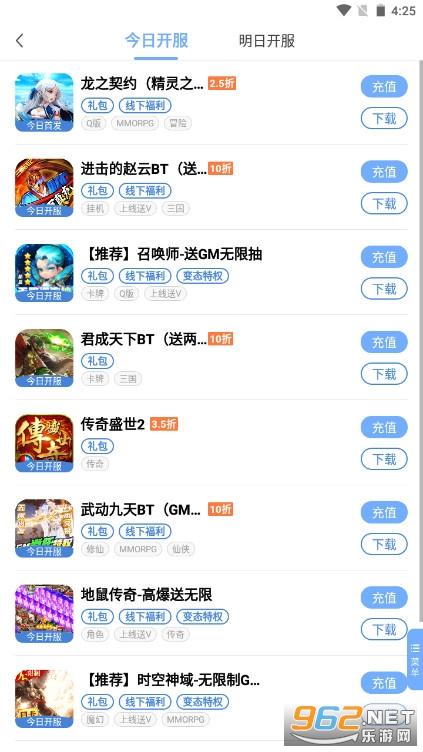 千寻手游平台appv3.6.1.1截图3