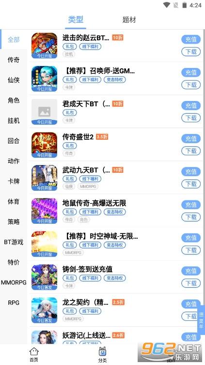 千寻手游平台appv3.6.1.1截图0