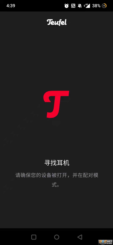 Teufel Headphones appv1.4.3安卓版截图2