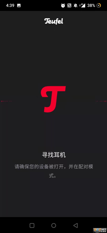 Teufel Headphones appv1.4.3安卓版截图1