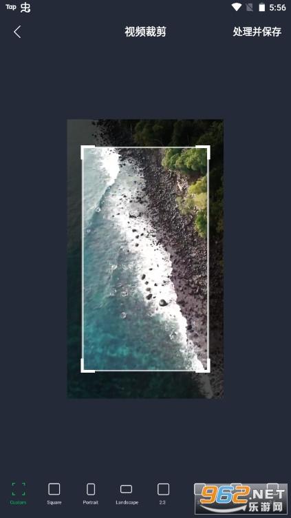 映剪辑手机版v1.0免费下载截图2