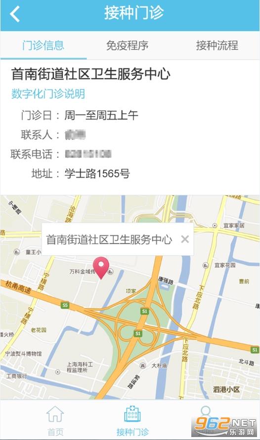 金苗宝app安装v5.9.1截图0