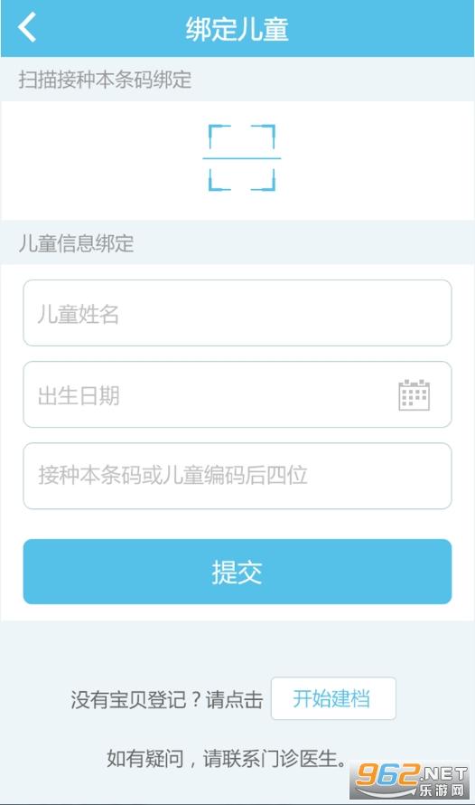 金苗宝app安装v5.9.1截图1