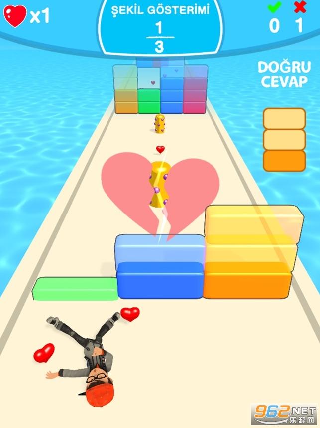 Fraction Run游戏v1.0 小游戏截图0