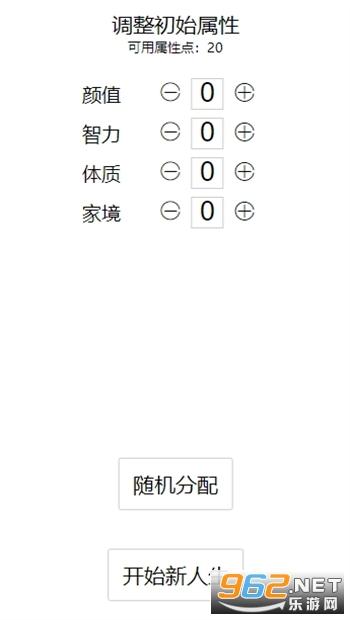 人生重�⒛�M器修仙v1.0截�D5
