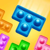 Pop-it Fill游戏v1.0.1 最新版